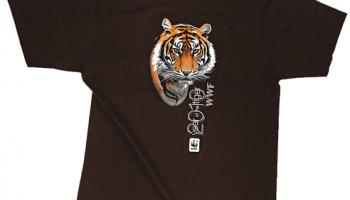 WWF-T-Shirt: 'year of the tiger' (Foto: WWF)